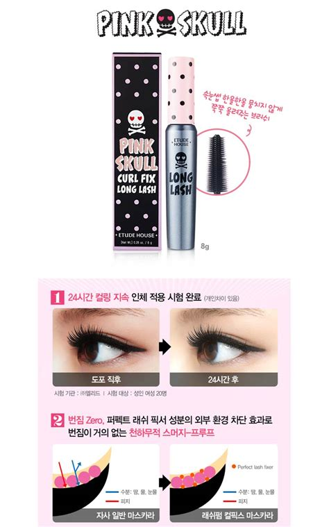 Etude House Pink Skull Pink Q 1 box korea etude house pink skull curl fix mascara lash 8g best price and fast