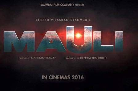 box office 2016 release date mauli movie 2016 wiki review box office songs