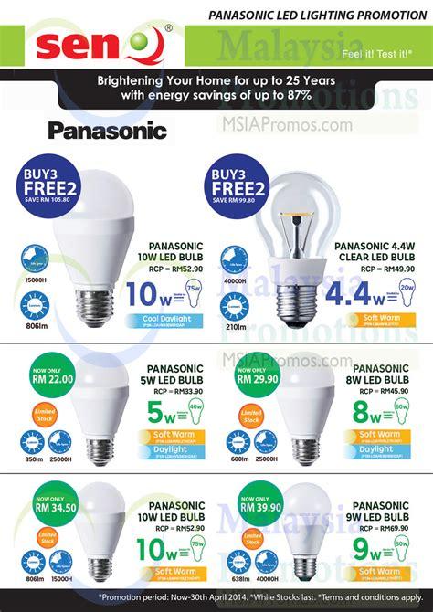 Promo Philips Led 8w Dijamin Philips senq led bulbs lights promo offers 9 mar 2014