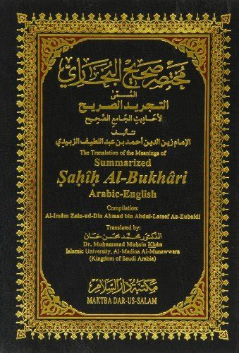 hadith muhammadã s legacy in the and modern world foundations of islam books cheap hadith books subjects religion spirituality