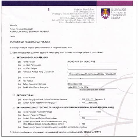 Offer Letter Uitm Afifplc How To Apply For Epf Education Withdrawal