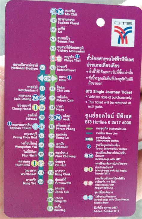 bts line dcard skytrain mrt mapa del metro de bangkok tailandia