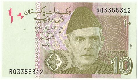 currency converter lahore australian currency to pakistani rupees charibas ga