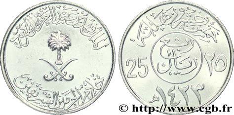Koin Saudi Arabia 50 Halala Ah 1423 saudi arabia 25 halala ah1423 2002 fwo 184437 world coins