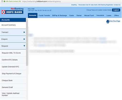 how to hdfc bank account how to link aadhaar with hdfc bank account aadhaar card
