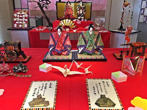 origami museum tokyo origami museum tokyo 28 images origami museum tokyo