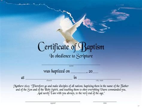 printable fillable certificate  baptism printable