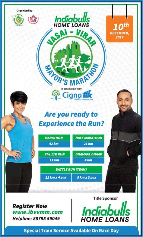 indiabulls housing loan indiabulls home loans vasai virar mayors marathon ad advert gallery