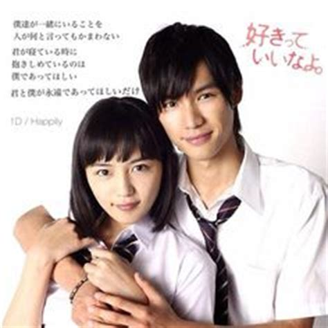 film romance japan 2014 1000 images about japanese movies