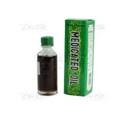 Minyak Angin China Hakyau Medicated 20 Ml jual beli medicated 40ml k24klik