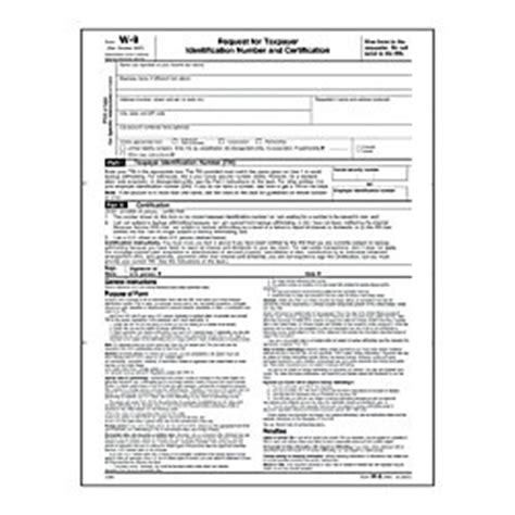 w 8 supplemental customer identification form w 9 request for taxpayer identification number 30percent