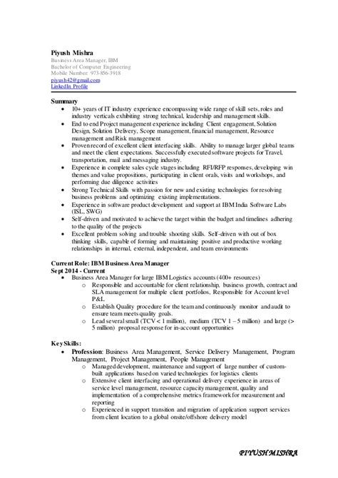 how to write a resume without experience resume format without