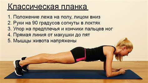 как подобрать программу тренировок для похудения