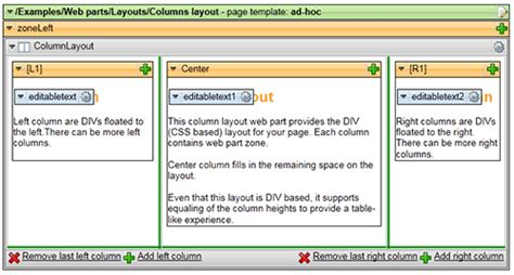 kentico layout web part first look at kentico cms 6 0 kentico mvp lead