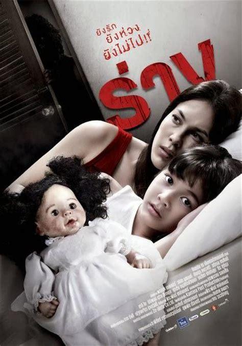 film thailand tersedih 2014 eastasia 187 trailer du film d horreur tha 239 landais rang a k