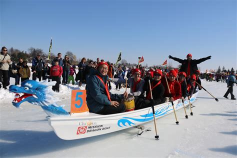 dragon boat festival ottawa parking 冰上龙舟 058 ice dragon boat festival
