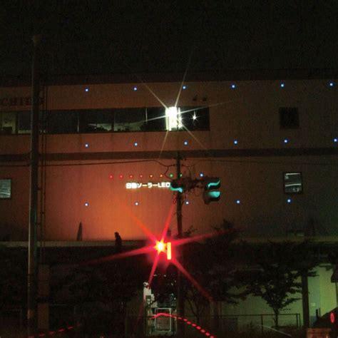 was sind led len 日動工業 len 30d db 30w ledカラーエコナイター30 激安価格販売 アカリセンター