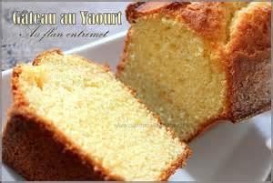 g 226 teau au yaourt saveur vanille recettes faciles