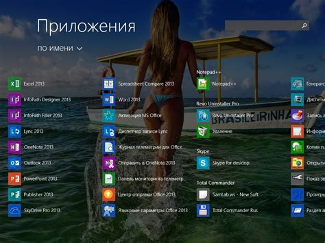 super girl themes v 1 x86 x64 rus 2014 k style windows 8 1 enterprise with update x64