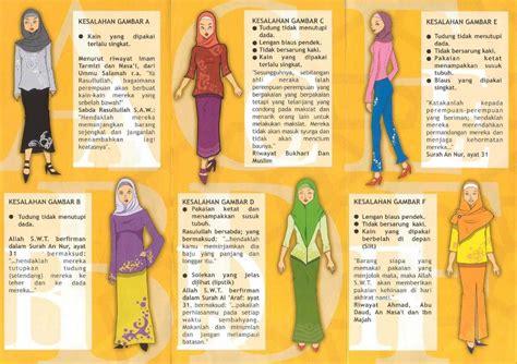 aurat wanita bukti islam mengghormati kaum wanita akan mati tazkirah buat renungan kita bersama