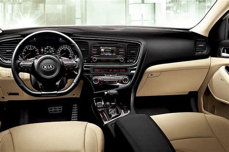 listing main 2014 kia optima interior