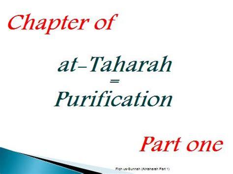 Purifying Wah Bellezkin purification 171 the quran enlighten yourself