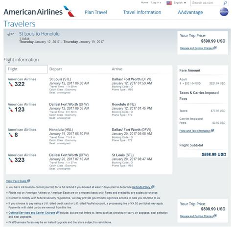 american airlines baggage fee american airlines baggage fees american airlines baggage