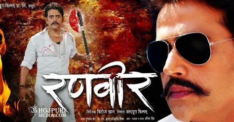 download film genji mp4 download bhojpuri 3gp mp4 movies mp3 songs bhojpuri