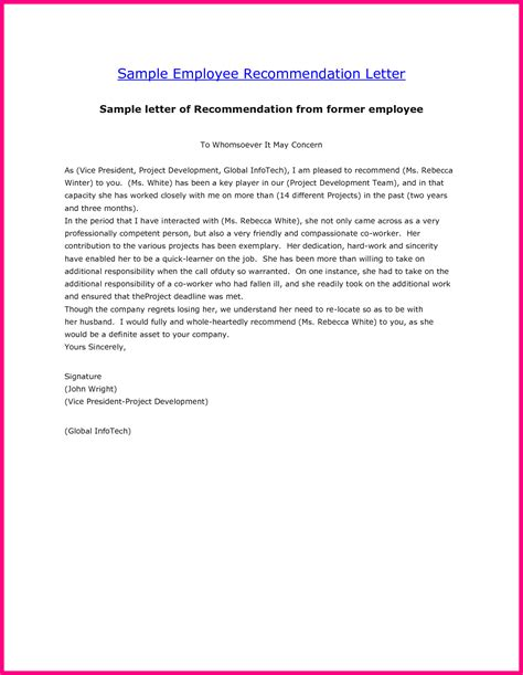 Recommendation Letter Template For An Employee Sle Employee Reference Pacq Co