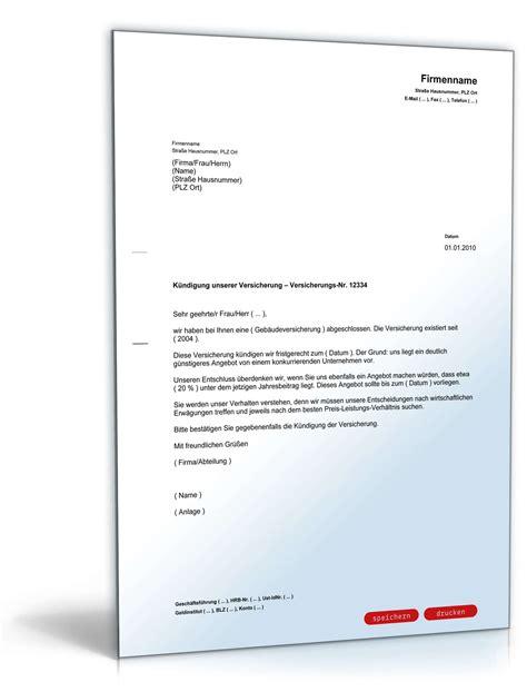 Musterbrief Anfrage Versicherung K 252 Ndigung Versicherung Vorlage Zum