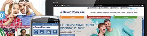 banco popolare on line 200 il nuovo sito banco popolare