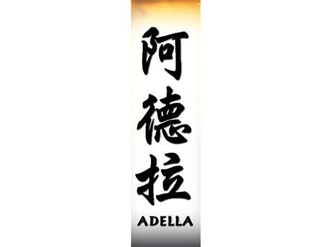 Tattoo Name Muskan | adella800 171 chinese names 171 classic tattoo design 171 tattoo