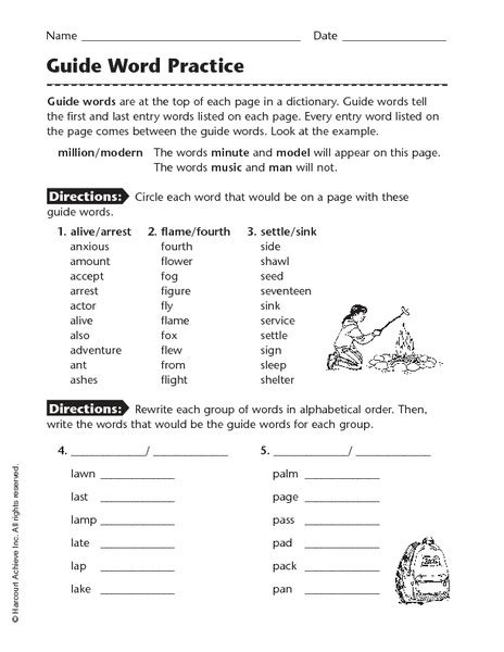 Guide Words Worksheets by Guide Words Worksheets Lesupercoin Printables Worksheets
