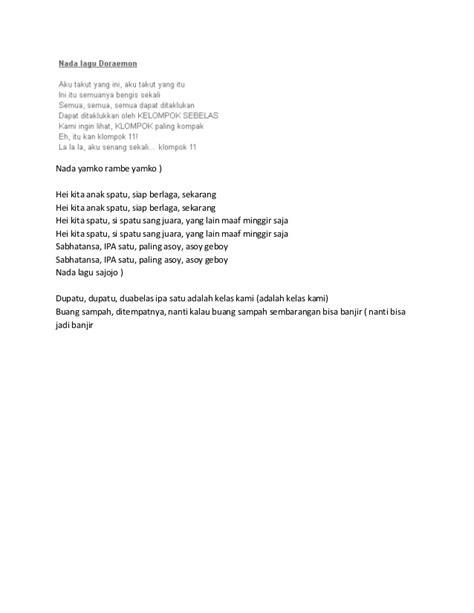 membuat yel yel lagu pramuka contoh yel yel unik dan heboh