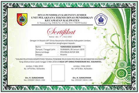 gambar format sertifikat bingkai sertifikat cdr border bagus service laptop piagam