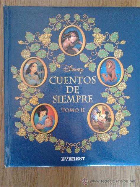 libro cuentos para siempre cuentos de siempre disney tomo ii comprar libros de cuentos en todocoleccion 30577411