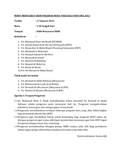 format laporan minit mesyuarat terkini minit mesyuarat skim pinjaman buku teks kali pertama 2012