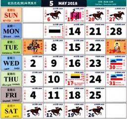 Kalendar Kuda 2018 Malaysia Kalender Senarai Cuti Umum 2018 Malaysia Dan Cuti Sekolah