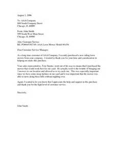 best photos of customer appreciation letter template