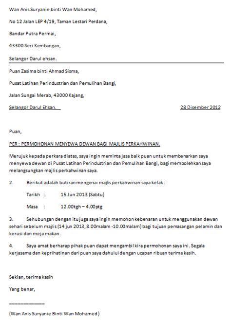 contoh membuat surat quotation anis suryanie contoh surat permohonan menyewa dewan