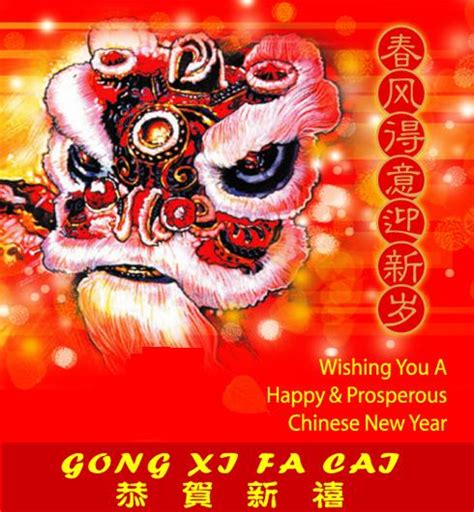happy new year gong xi fa cai 2014 new year pictures images photos
