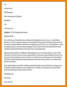 Best Resignation Letter Quora Resign Letter Template Doc Professional Resignation Letter Exist In Our Export Library In The