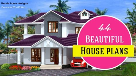 house design plans 2014 kerala home designs december 2014