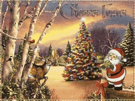 imagenes hermosas de navidad con movimiento para facebook dolce prugne gifs con movimiento para navidad paisajes