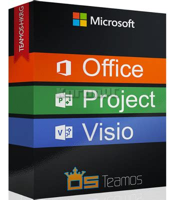 microsoft visio project microsoft office 2016 pro plus visio pro project pro