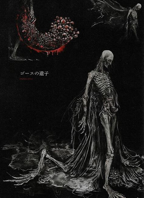 bloodborne official artworks orphan of bloodborne hunt your nightmares the