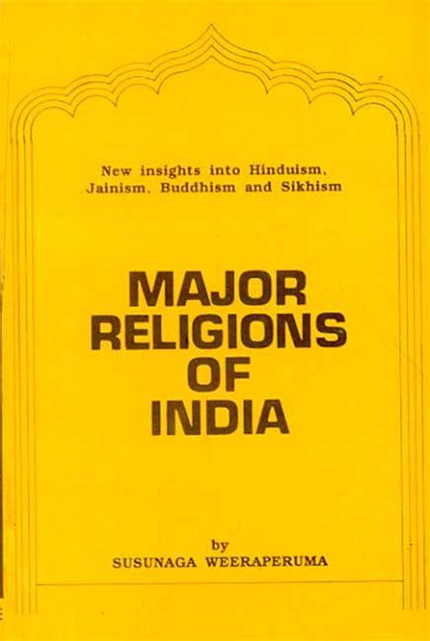 small town trouble familiar legacy volume 5 books vedic india books books store zohra segal fatty