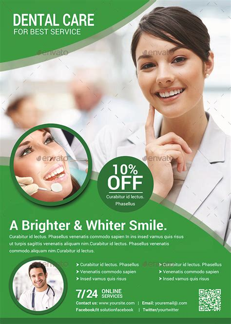 dental flyer by afjamaal graphicriver