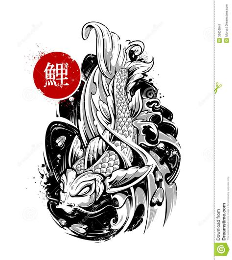 vector koi fish tattoo stock image image 36031041