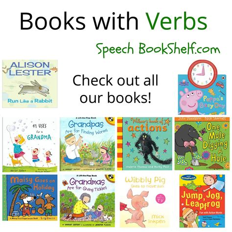picture books to teach vocabulary verbs books for speech
